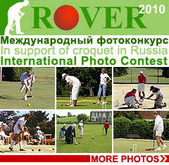 International Croquet Photo Contest «Rover-2010» -